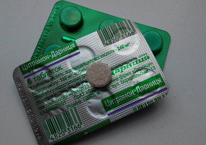 Таблетки цитрамона