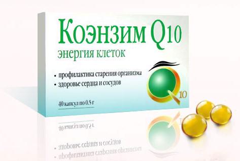 40 капсул коэнзима