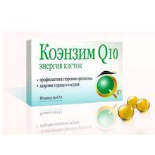 Коэнзим Q10: польза и возможный вред