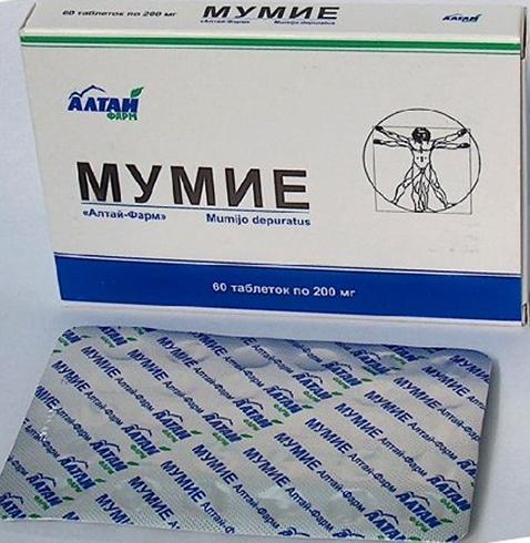 Таблетки мумие
