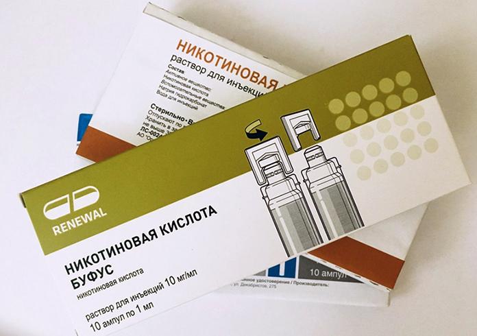 Ампулы никотиновой кислоты