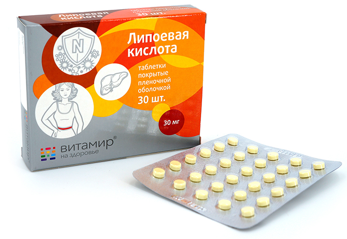 Таблетки с липоевой кислотой