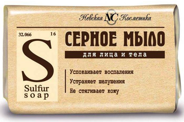 Мыло серное