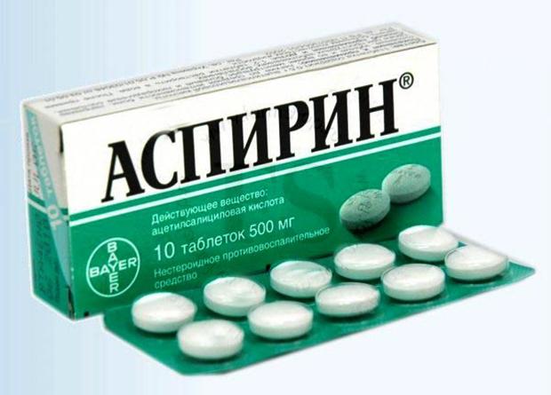 10 таблеток аспирина