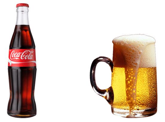 Кола и пиво