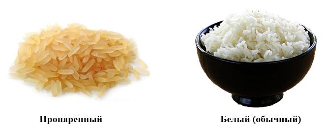 Пропаренный и белый рис