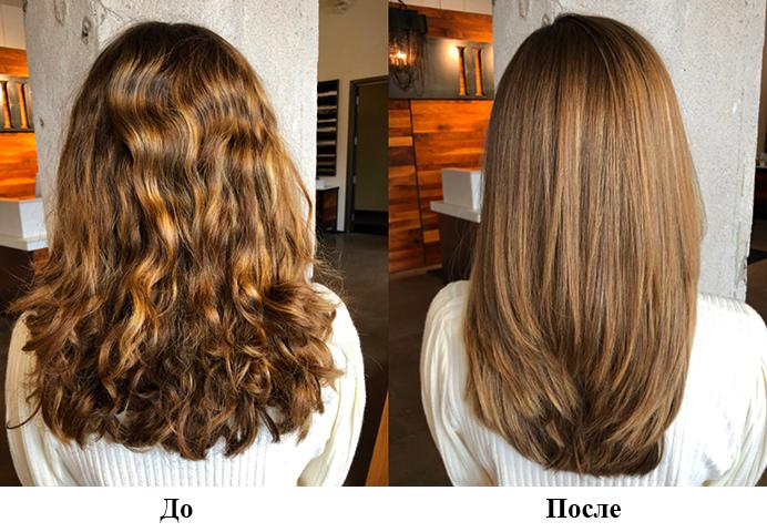Волосы до и после кератина